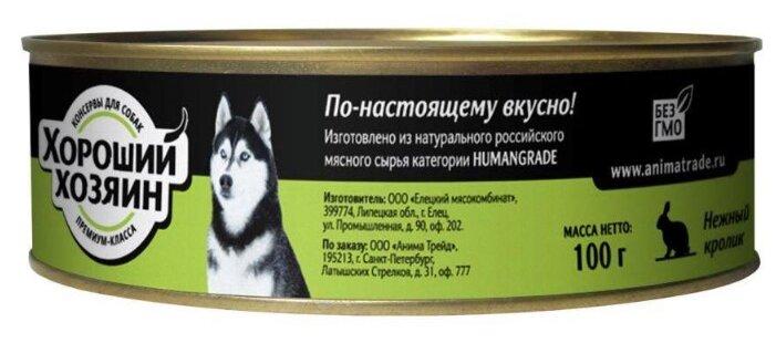 Корм для собак Хороший Хозяин Консервы для собак - Нежный Кролик