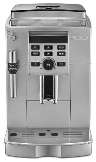 Кофеварка DeLonghi ECAM 23.120 B