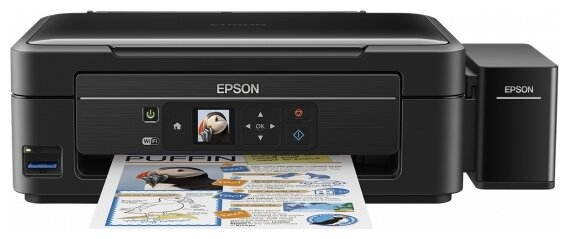 Epson L486