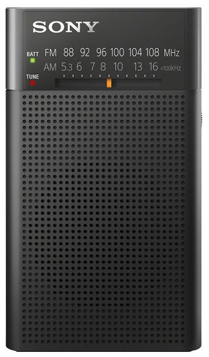 Радиоприёмник Сигнал РП-224 черный/синий