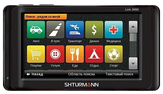 SHTURMANN Link 3000