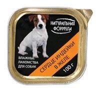 Корм для собак Натуральная Формула Консервы для собак Сердце индейки в желе