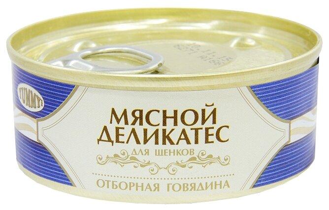 Корм для собак Yummy (0.1 кг) 1 шт. Мясной Деликатес Говядина натуральная в желе для щенков консервы