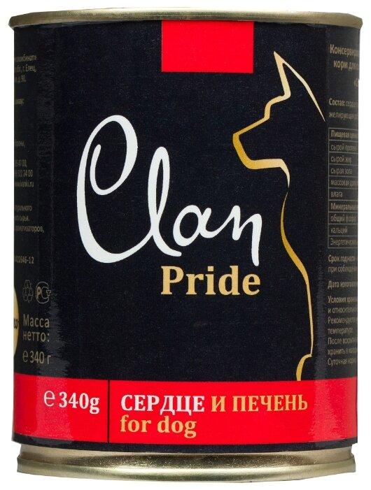 Корм для собак CLAN Pride Говяжье сердце и печень для собак