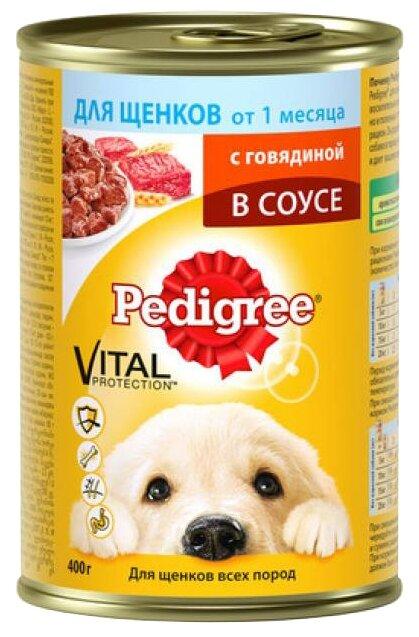 Корм для щенков Pedigree для здоровья кожи и шерсти, для здоровья костей и суставов, говядина 400г