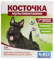 """Витамины Агроветзащита """"Косточка"""" мультивитамин"""