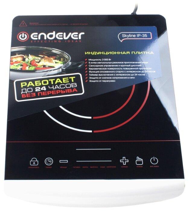 ENDEVER IP-35