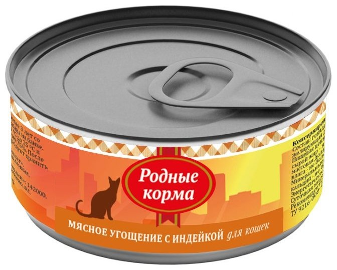 Родные корма (0.1 кг) 1 шт. Мясное угощение с индейкой для кошек