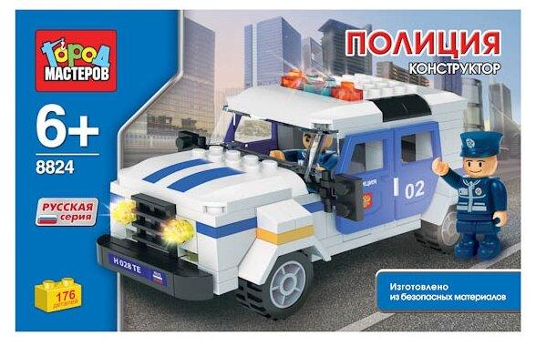 Классический конструктор ГОРОД МАСТЕРОВ Городской транспорт BB-8824-R Полиция
