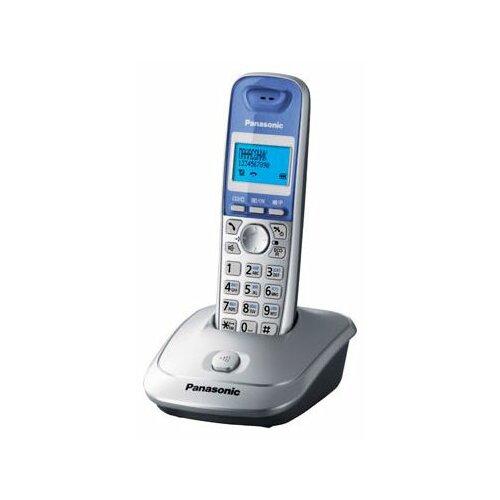 Радиотелефон Panasonic KX-TG2511 серебристый