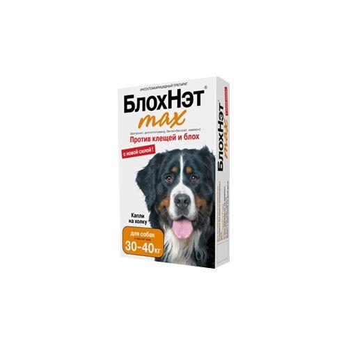 Астрафарм капли от блох и клещей БлохНэт max для собак 30-40 кг