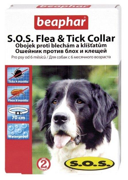 Beaphar Ошейник S.O.S. от блох и клещей для собак 70 см
