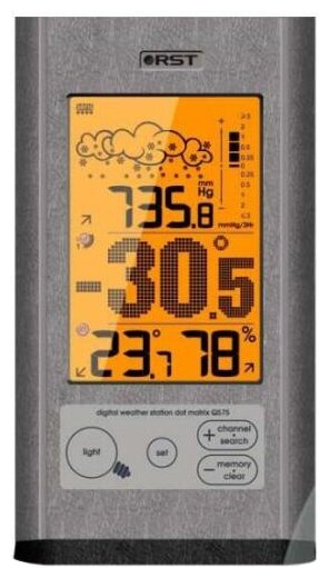 Цифровая метеостанция Rst 02575 с беспроводным датчиком