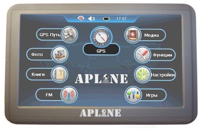 APLINE GN-510