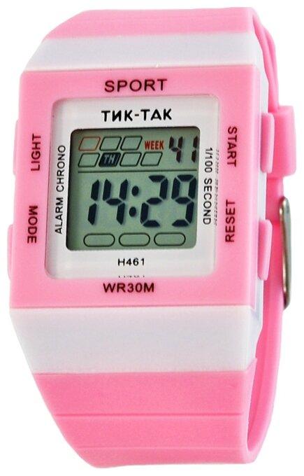Тик-Так H461 розовые