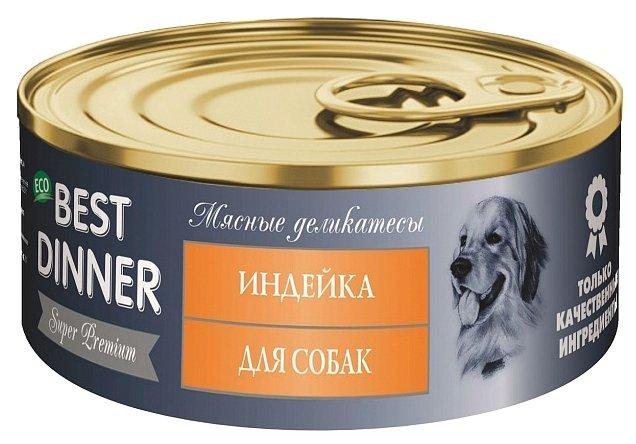 Корм для собак Best Dinner Мясные деликатесы для собак Индейка (0.1 кг) 24 шт.
