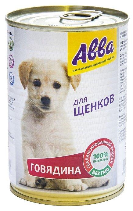 Корм для собак Авва (0.41 кг) 1 шт. Консервы для щенков - говядина