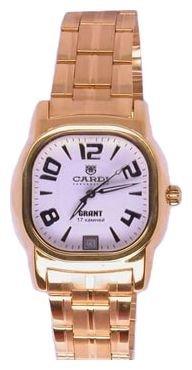 Наручные часы Cardi 82801-31-8