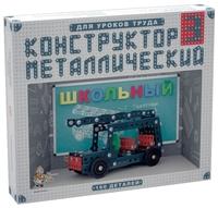 Винтовой конструктор Десятое королевство Школьный 02051 3