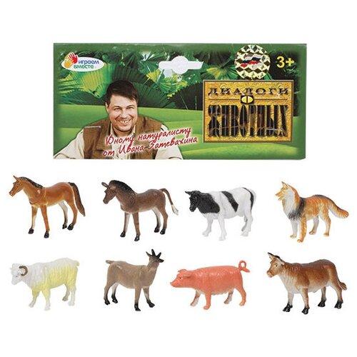 Купить Фигурки Играем вместе Диалоги о животных Домашние животные HB336/8, Игровые наборы и фигурки