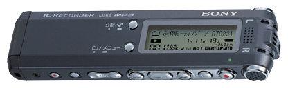 Диктофон Sony ICD-SX67