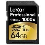 Карта памяти Lexar Professional 1000x SDXC UHS-II