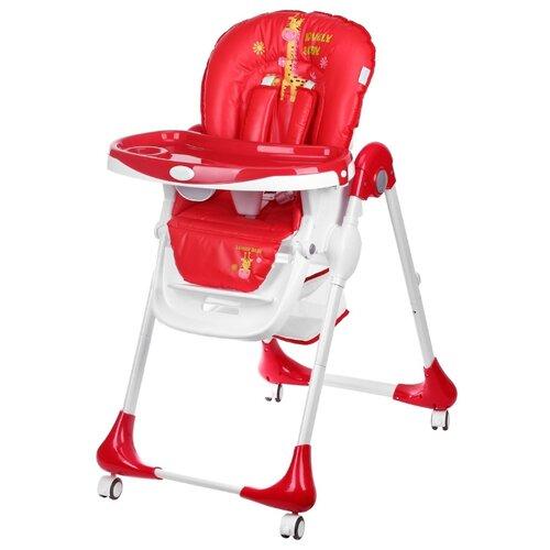 Стульчик для кормления Nuovita Beata savana rosso стульчик для кормления babys piggy розовый