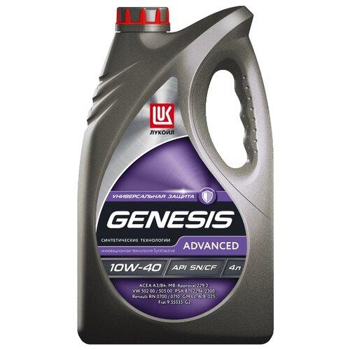 Моторное масло ЛУКОЙЛ Genesis Advanced 10W-40 4 л