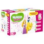 Huggies трусики для девочек 5 (13-17 кг)