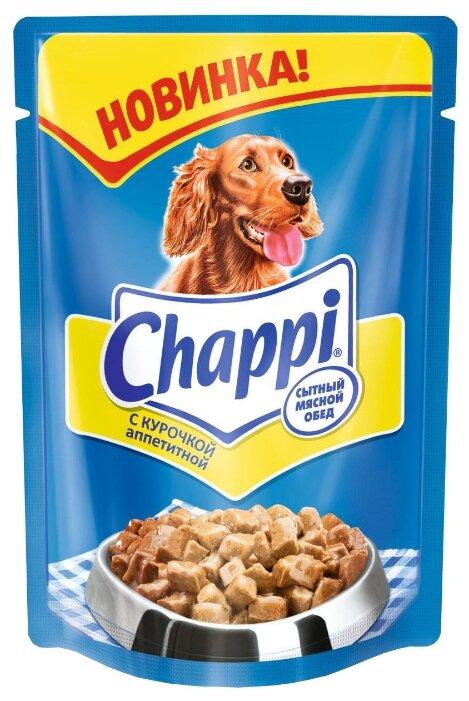 Корм для собак Chappi Консервы с Курочкой аппетитной