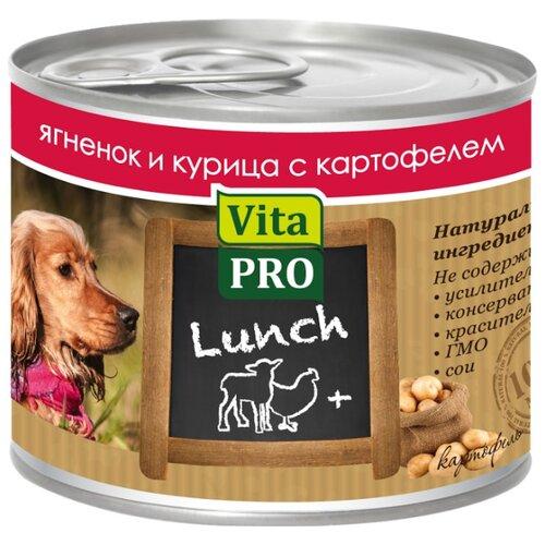 Корм для собак Vita PRO (0.2 кг) 1 шт. Мясные рецепты Lunch для собак, ягненок и курица с картофелемКорма для собак<br>