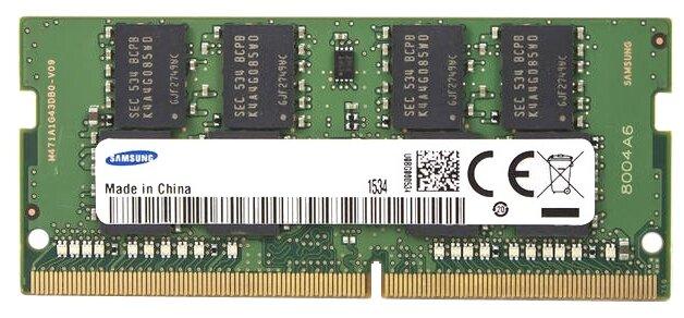 Samsung Оперативная память Samsung DDR4 2400 SO-DIMM 8Gb