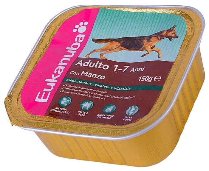 Корм для собак Eukanuba говядина 150г