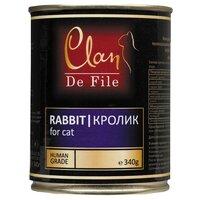 Clan De File консервы для кошек (с кроликом) 340 гр. арт. 130.3.024