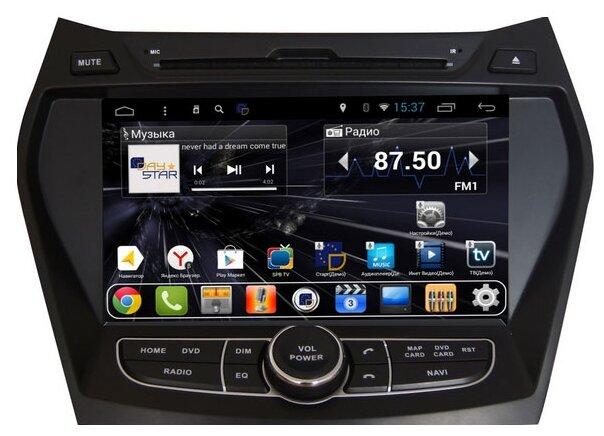 Daystar DS-7004HD Hyundai Santa FE 2013+ ANDROID