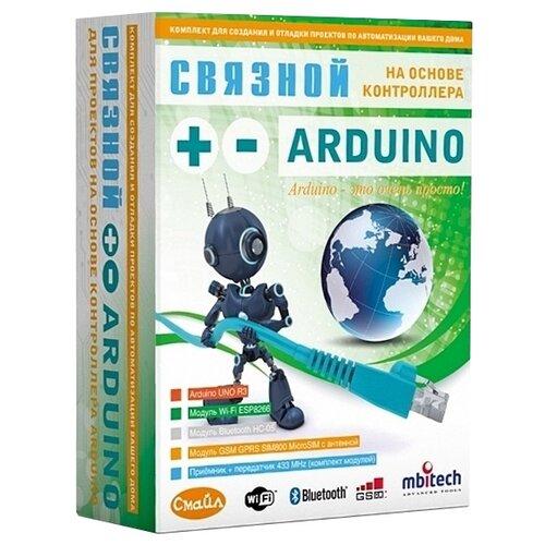 Электронный конструктор Смайл Arduino ENS-407 Связной