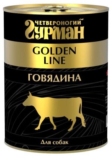 Корм для собак Четвероногий Гурман Golden line Говядина натуральная в желе
