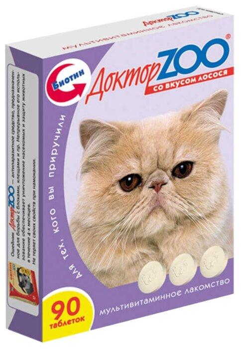 Доктор ZOO Витамины для кошек со вкусом лосося