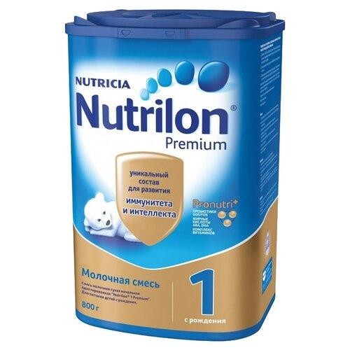 Nutrilon (Nutricia) 1 Premium (c рождения) 800 г