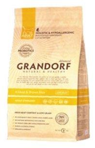 Grandorf 4 Meat & Brown Rice STERILIZED (2 кг)