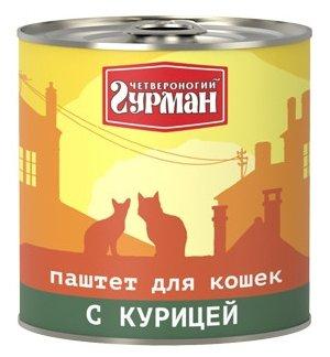 Четвероногий Гурман Паштет с курицей для кошек (0.24 кг) 1 шт.