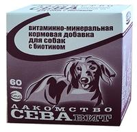 Витамины Сева СЕВАвит для собак с биотином 60 шт.