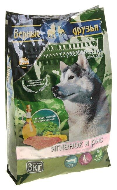 Корм для собак Верные друзья Сухой для всех пород - Ягненок и рис