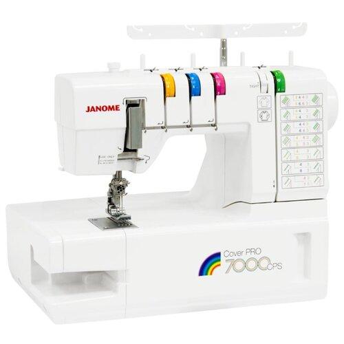 Распошивальная машина Janome Cover Pro 7000 CPS белый