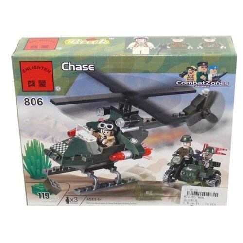 Конструктор Qman CombatZones 806 Вертолёт и мотоцикл конструктор qman combatzones 1712 военная база