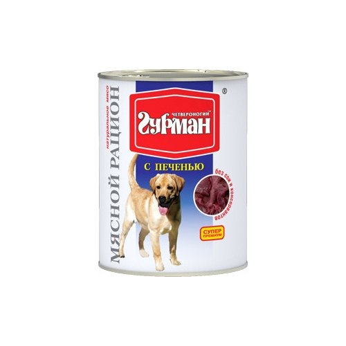 Корм для собак Четвероногий Гурман (0.85 кг) 1 шт. Мясной рацион с печенью для собакКорма для собак<br>