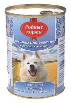 Родные корма (0.97 кг) Говядина с потрошками в желе по-купечески