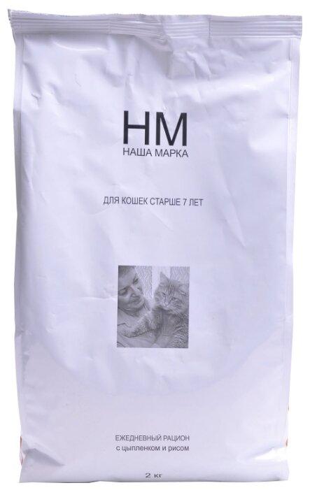 Наша Марка Для кошек старше 7 лет с цыплёнком и рисом (15 кг)