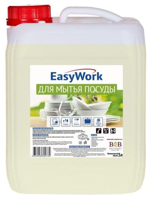 EasyWork Средство для мытья посуды Цитрус