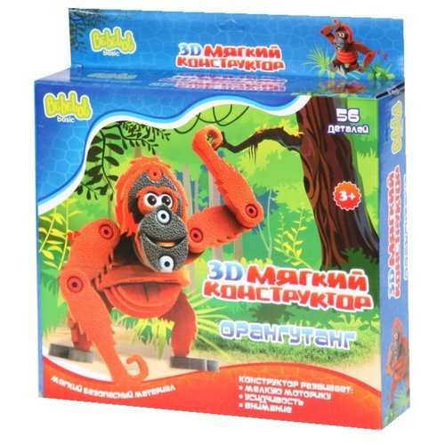 Конструктор Bebelot 3D BEB0706001 Орангутанг